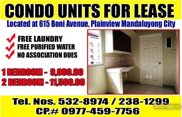 Photo #10 Condominium for rent in Metro Manila, Mandaluyong