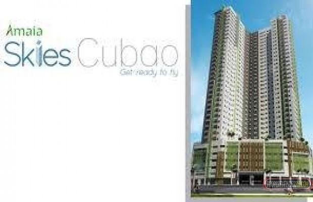 Photo #10 Condominium for rent in Metro Manila, Pasig