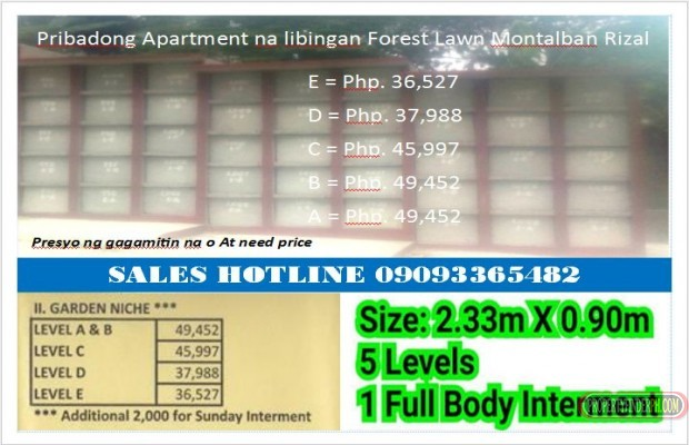 Photo #4 Memorial Land for sale in Metro Manila, Quezon City